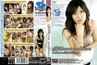 WFC-011 glitters online volume 2:hikaru