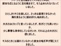 【エロ体験談】感度抜群のギャル娘の若い体を堪能したった.mp4